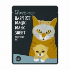 Baby Pet Magic Mask Sheet (Katė)