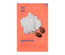 Pure Essence Mask Sheet (Shea Butter)